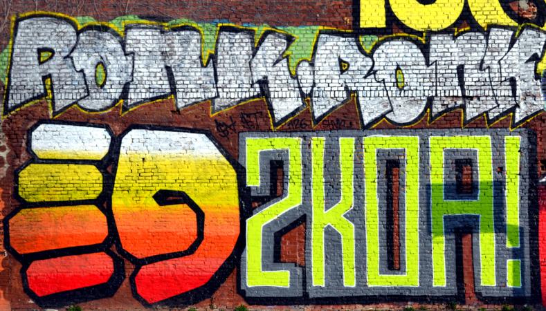 Street Art Bachelor Digital 12